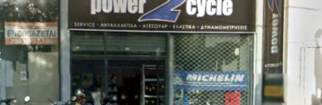 Power 2 Cycle