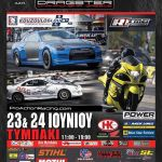 Proaction Motorsports Event Profile Picture