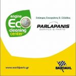 Parlapanis service and parts