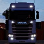 Scania S730 profile picture