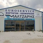 Euroservice Man-Mercedes Μαλτζαρης profile picture