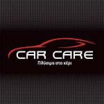 CAR CARE - Μυλωνάς profile picture