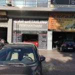 Car wash - detailing pentakatharo profile picture