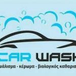 Tsetlis Car Wash & Detailing services profile picture