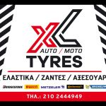 XL TYRES profile picture