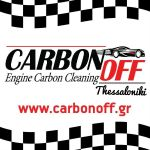 Carbonoff thessaloniki