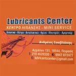Lubricants Center Σουβλάκης Ανδρέας profile picture