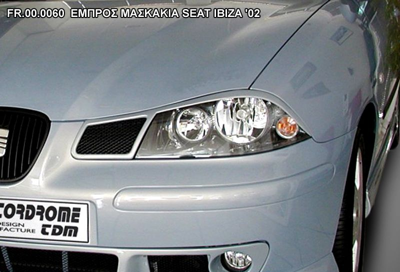 SEAT IBIZA 2002-2008 ΕΜΠΡΟΣ ΜΑΣΚΑΚΙΑ ΦΑΝΑΡΙΩΝ ΑΠΟ ΠΛΑΣΤΙΚΟ ABS