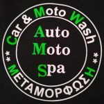 Auto Moto Spa profile picture